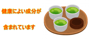 ofuro-do_drink-0004-2