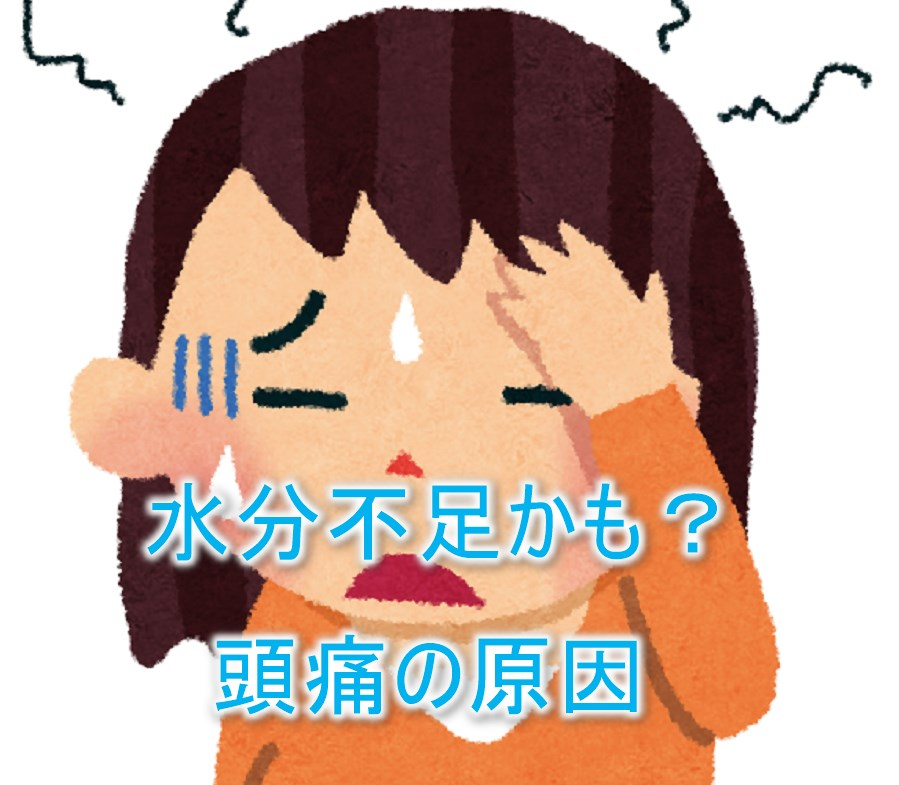 ofuro-do_kenkou-0001-1