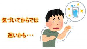 ofuro-do_kenkou-0001-2
