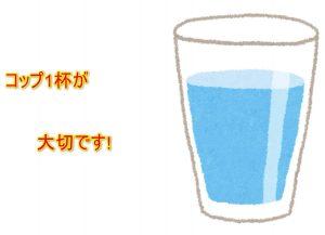 ofuro-do_kenkou-0001-3