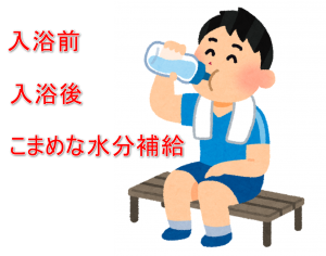 ofuro-do_nyuyokuhou-0002-3
