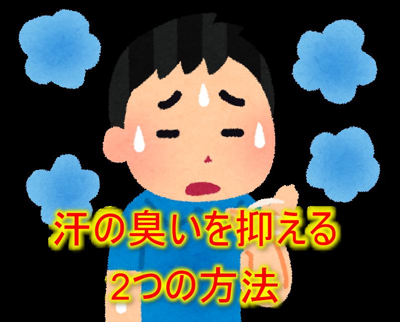 ofuro-do_syousyu-0001-1
