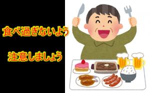 ofuro-do_syousyu-0001-4