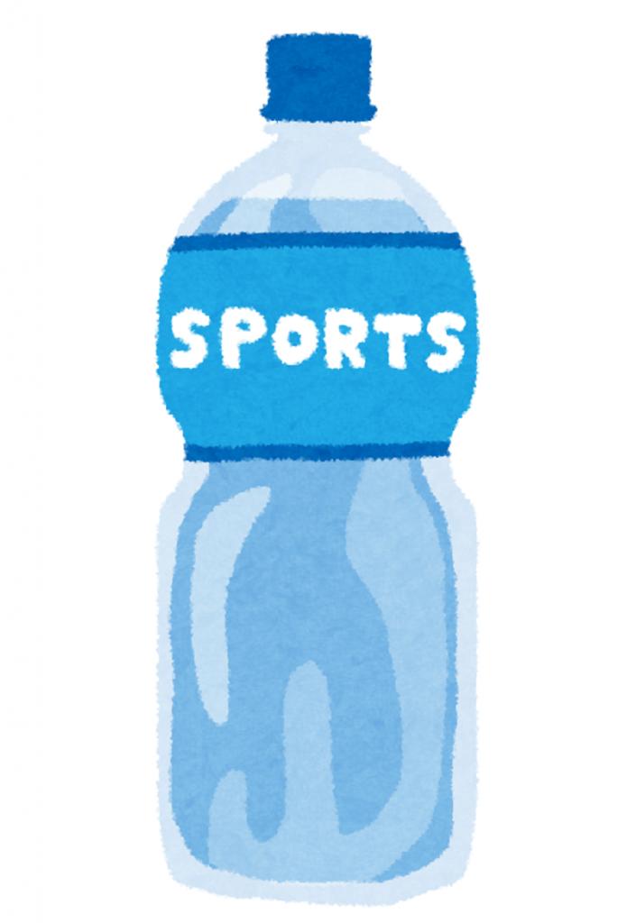 スポーツドリンクの作り方とコストを紹介