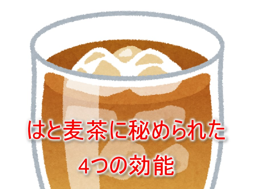 ofuro-do_drink-0005-1