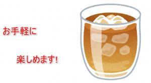 ofuro-do_drink-0005-2