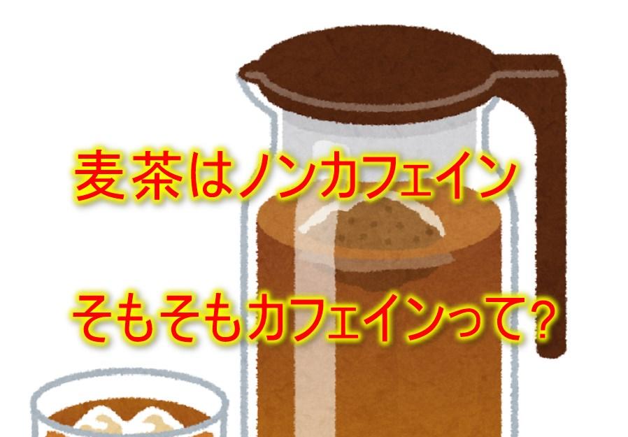 ofuro-do_drink-0006-1