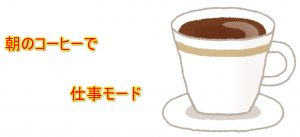 ofuro-do_drink-0006-4