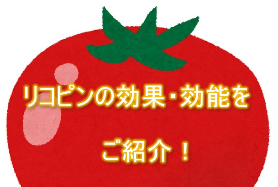 ofuro-do_kenkou-0002-1