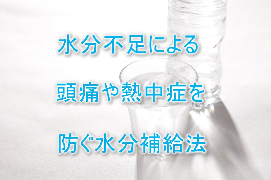ofuro-do_kenkou-0003-1