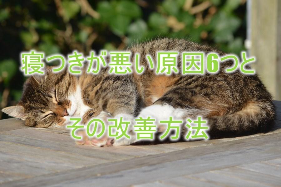ofuro-do_kenkou-0004-1
