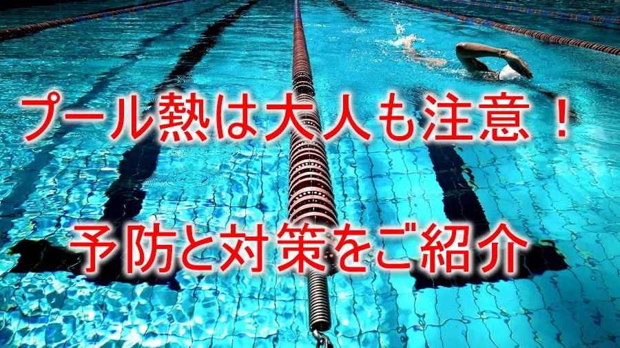ofuro-do_kenkou-0006-1