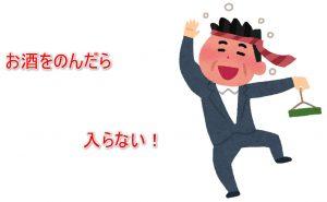 ofuro-do_nyuyokuhou-0003-4