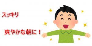 ofuro-do_nyuyokuhou-0004-2