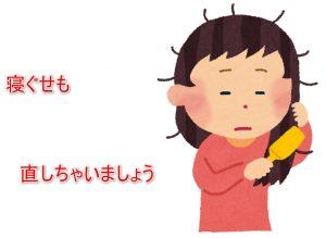 ofuro-do_nyuyokuhou-0004-3