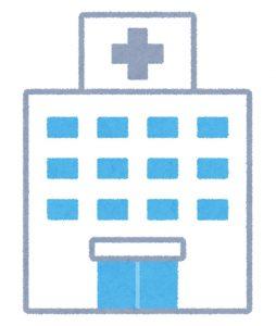 tatemono_hospital2