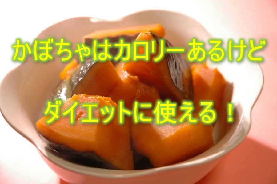 ofuro-do_food-0013-1