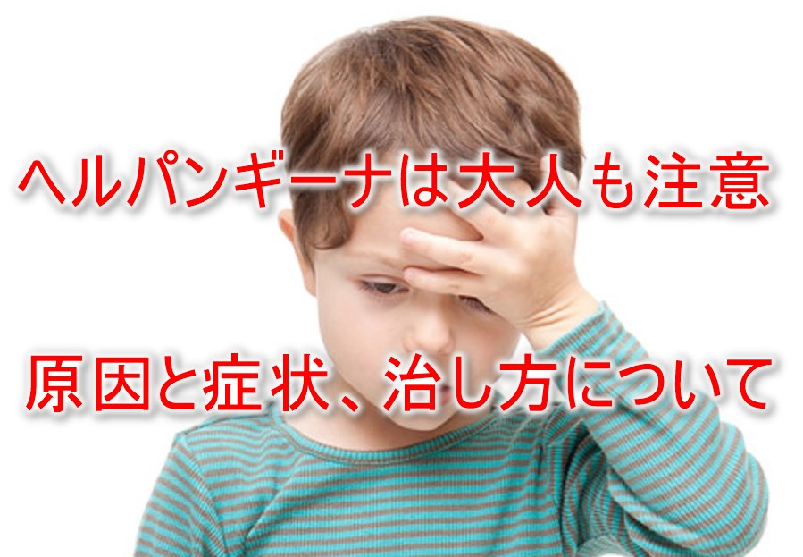 ofuro-do_kenkou-0008-1