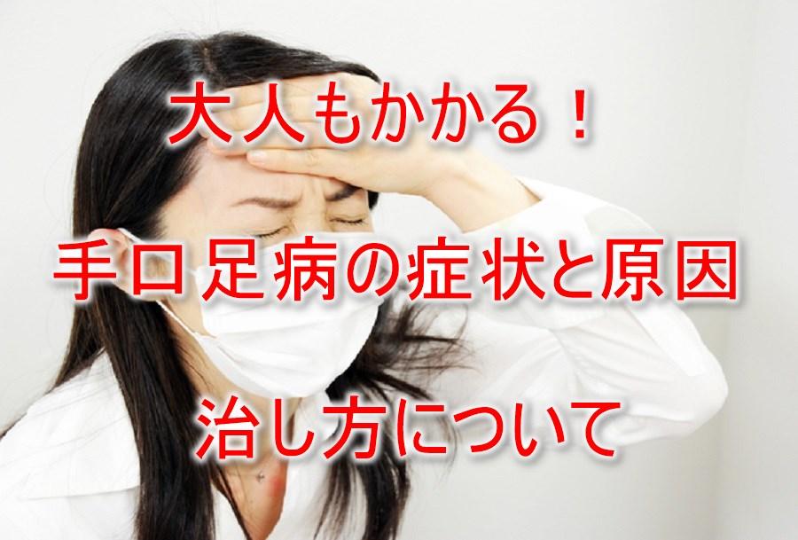 ofuro-do_kenkou-0009-1