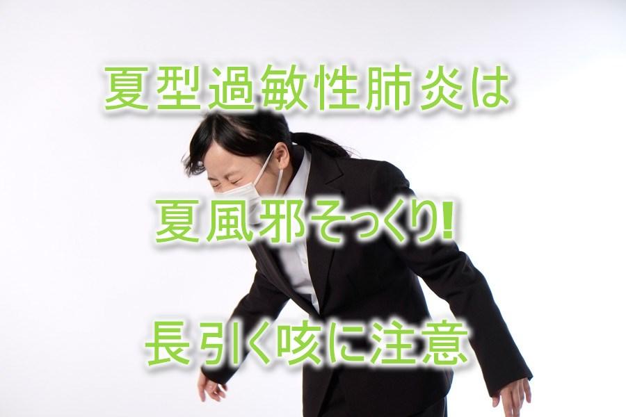 ofuro-do_kenkou-0010-1