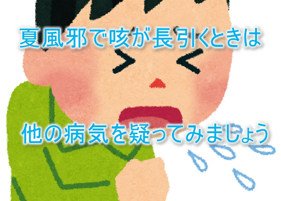 ofuro-do_kenkou-0011