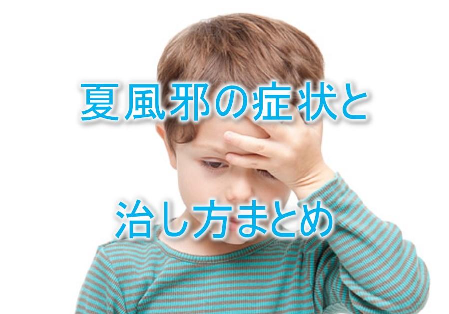 ofuro-do_kenkou-0013-1