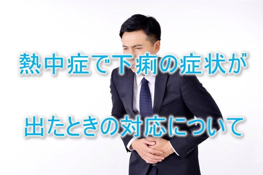 ofuro-do_kenkou-0014-1