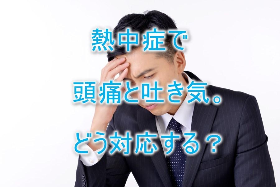 ofuro-do_kenkou-0015-1