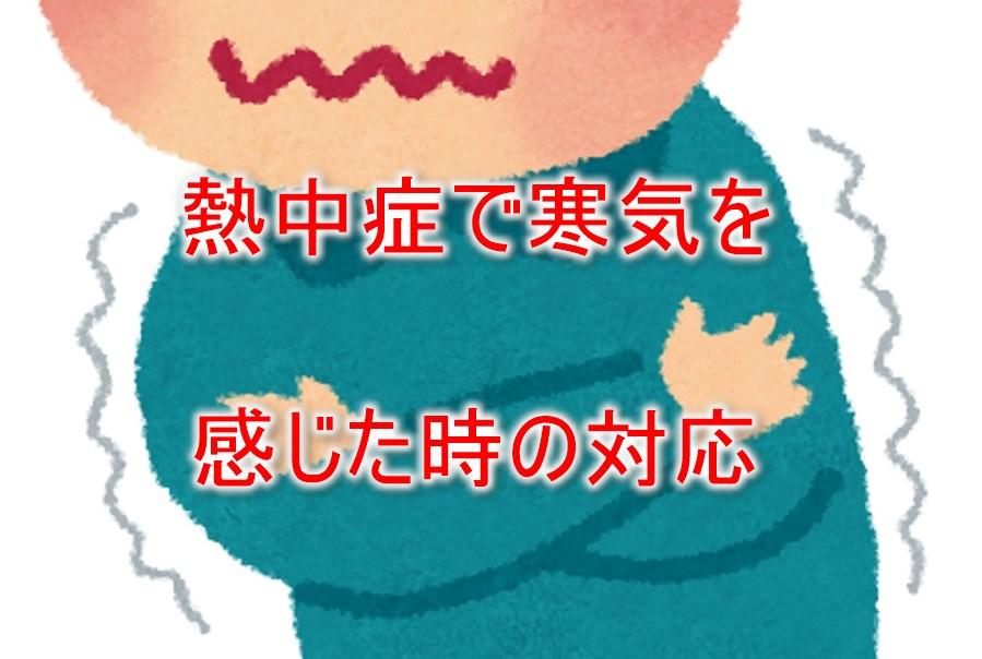 ofuro-do_kenkou-001601