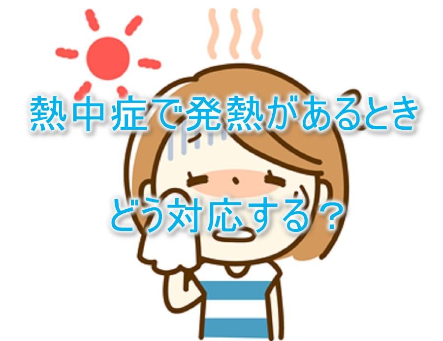 ofuro-do_kenkou-0017-1