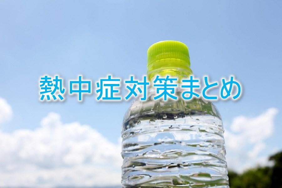 ofuro-do_kenkou-0018-1