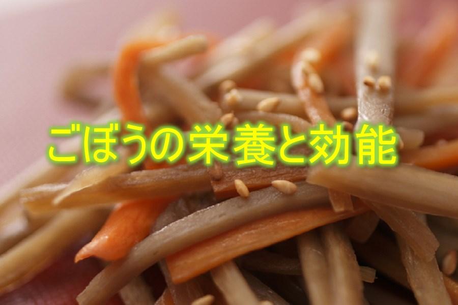 ofuro-do_food-0031-1