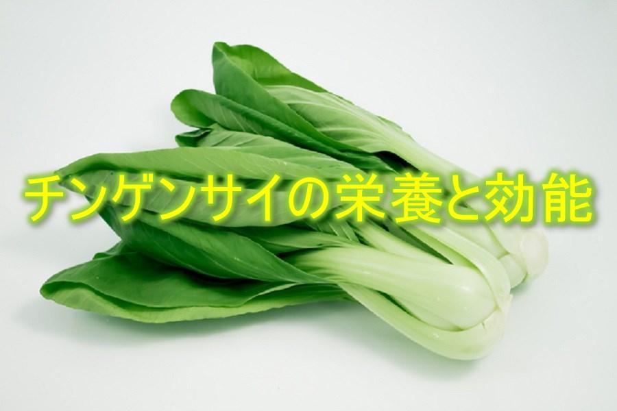 ofuro-do_food-0039-1jpg
