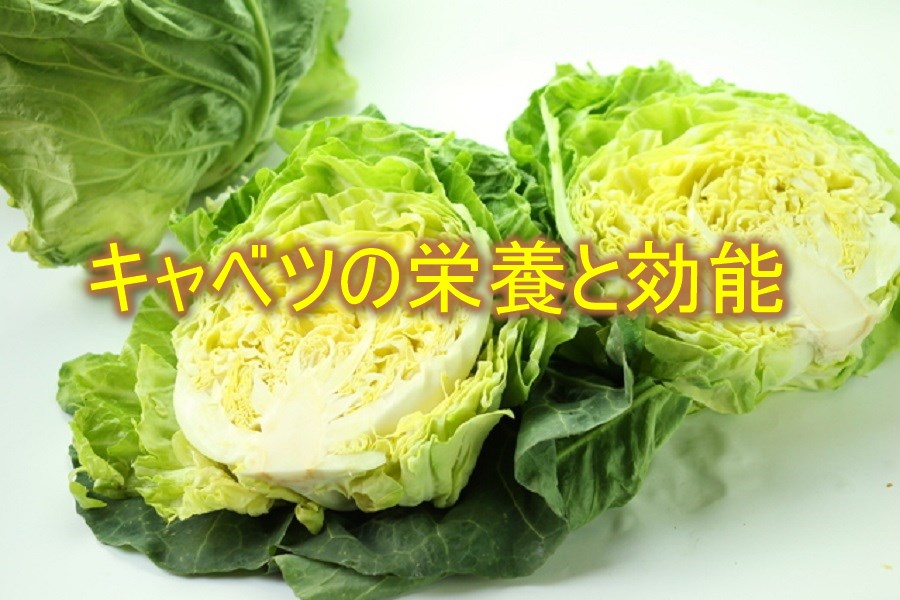 ofuro-do_food-0043-1