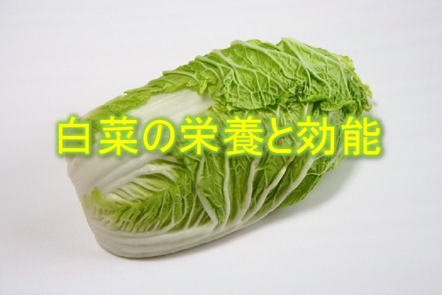 ofuro-do_food-0048-1