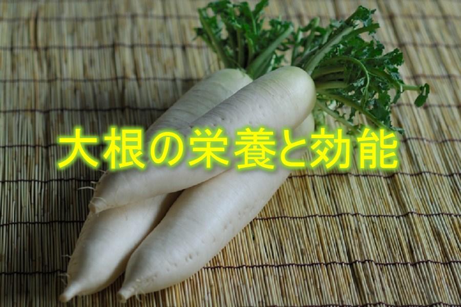 ofuro-do_food-0049-1