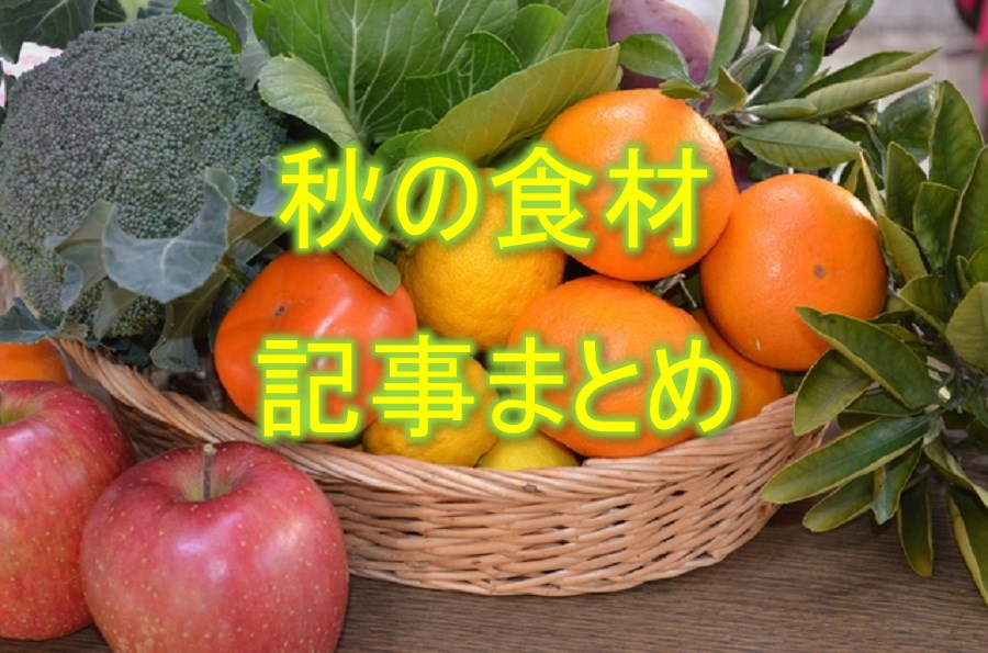 ofuro-do_food-0050-1