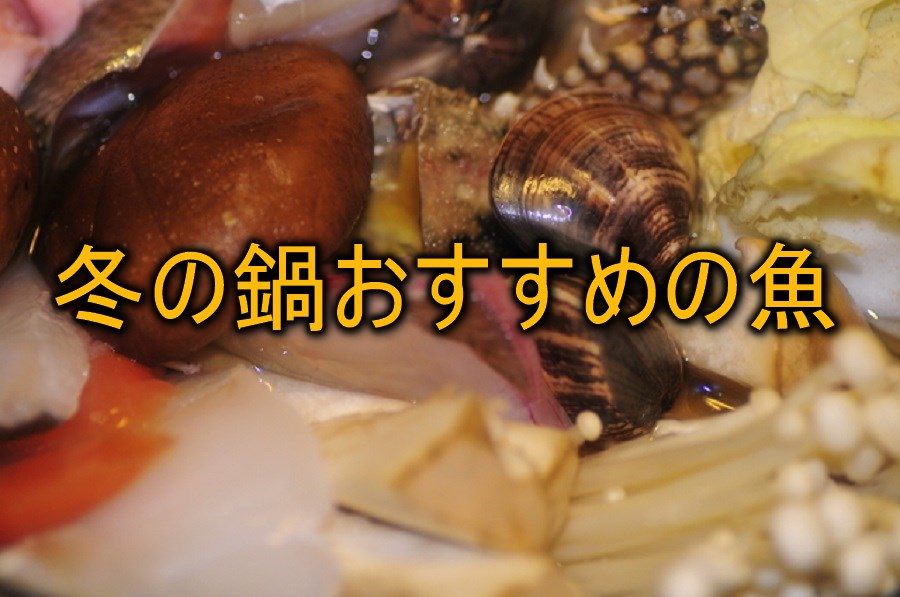 ofuro-do_food-0077-1