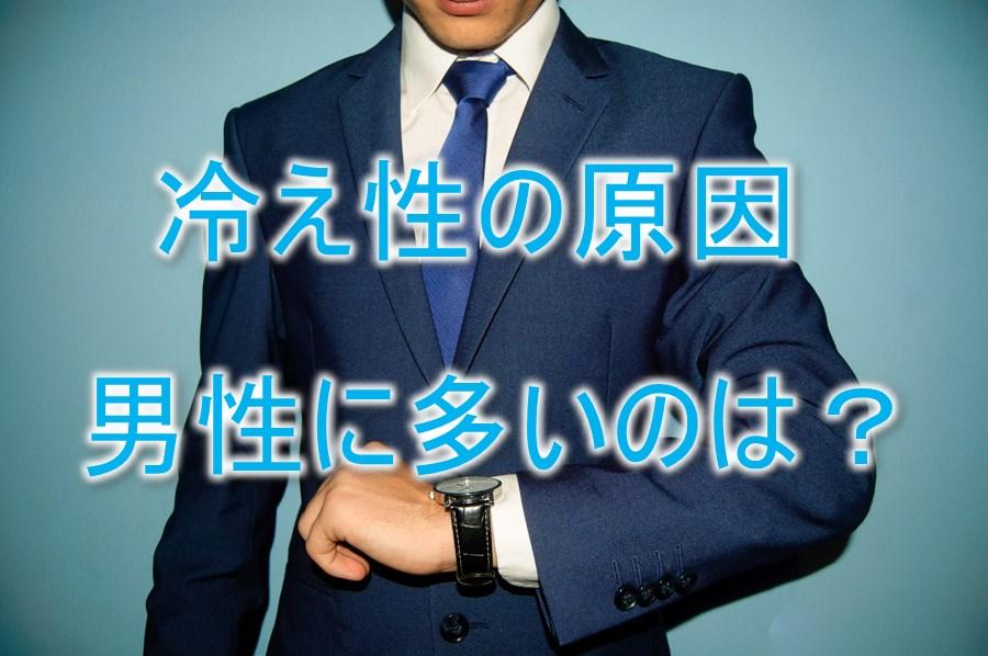 ofuro-do_kenkou-0019-1