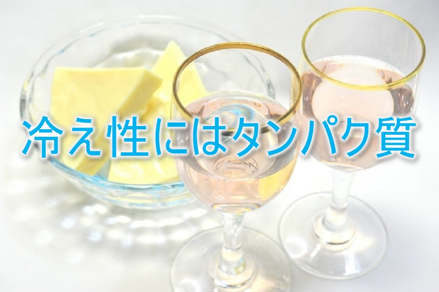 ofuro-do_kenkou-0020-1