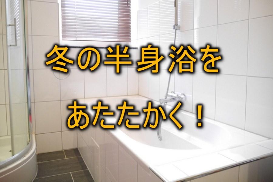 ofuro-do_nyuyokuhou-0005-1