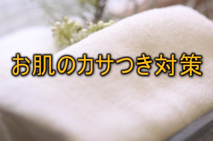 ofuro-do_kenkou-0023-1