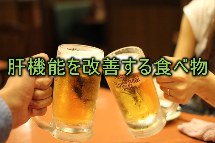 ofuro-do_kenkou-0025-1