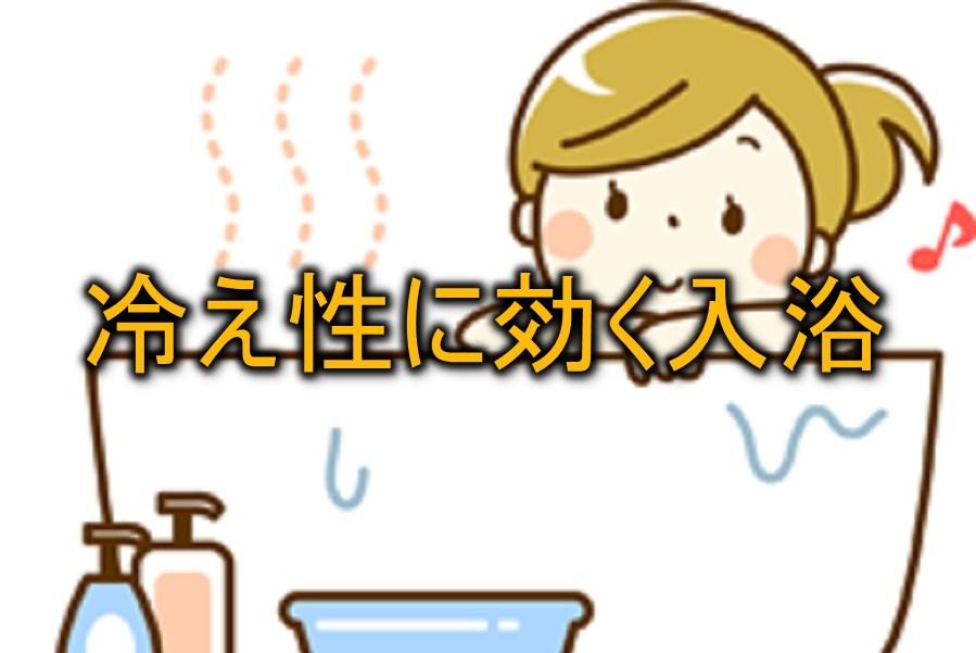 ofuro-do_nyuyokuhou-0006-1