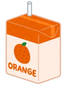 パック入りオレンジジュース