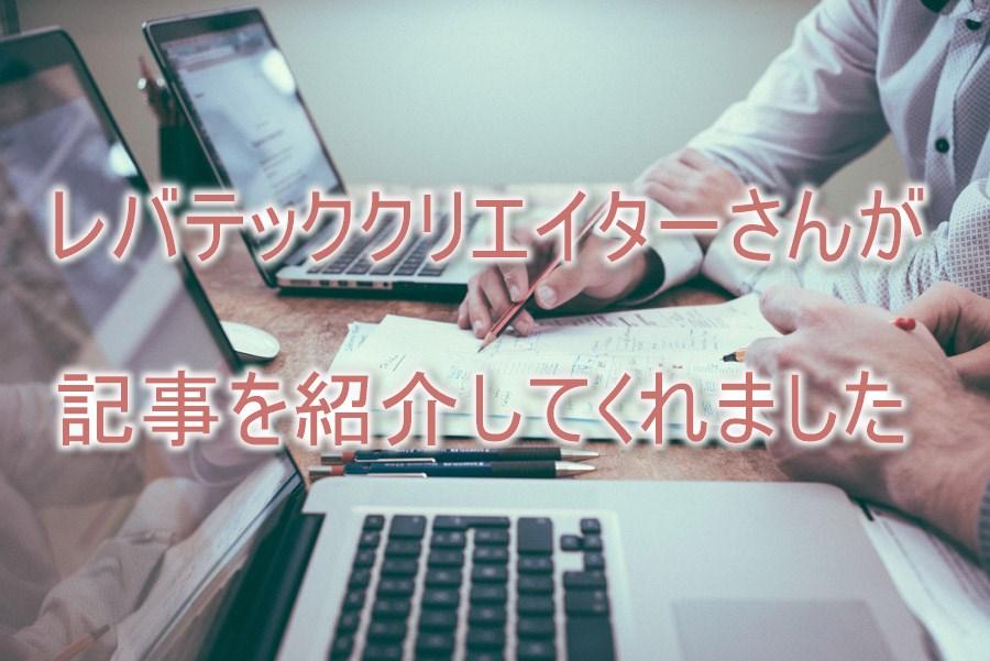 ofuro-do_houkoku-0001-1